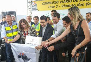 Região de Jundiaí ganha nova unidade do programa Creche Escola
