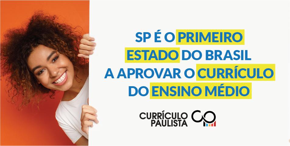 Currículo paulista do Ensino Médio