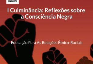 Diretoria de Ensino de Bauru promove evento para discutir produções sobre o tema Consciência Negra