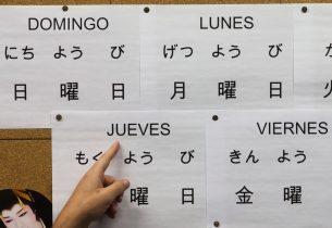Matrículas de cursos de idiomas estão abertas para alunos da rede